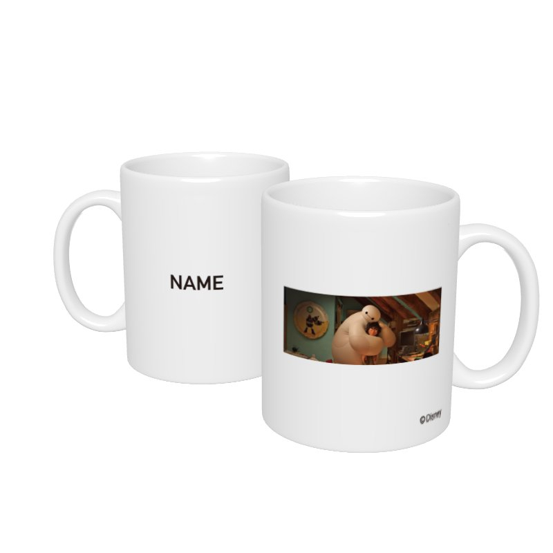 【D-Made】名入れマグカップ  映画 『ベイマックス』 ヒロ・ハマダ&ベイマックス