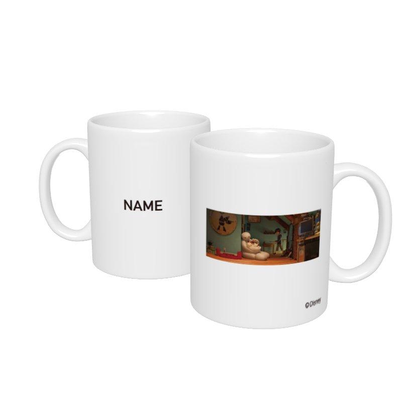 【D-Made】名入れマグカップ  映画 『ベイマックス』 ヒロ・ハマダ&ベイマックス&モチ