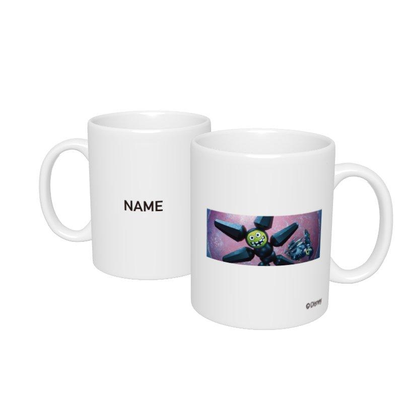 【D-Made】名入れマグカップ  映画 『ベイマックス』 メガ・ボット