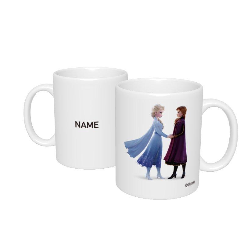 【D-Made】名入れマグカップ  アナと雪の女王2 アナ&エルサ