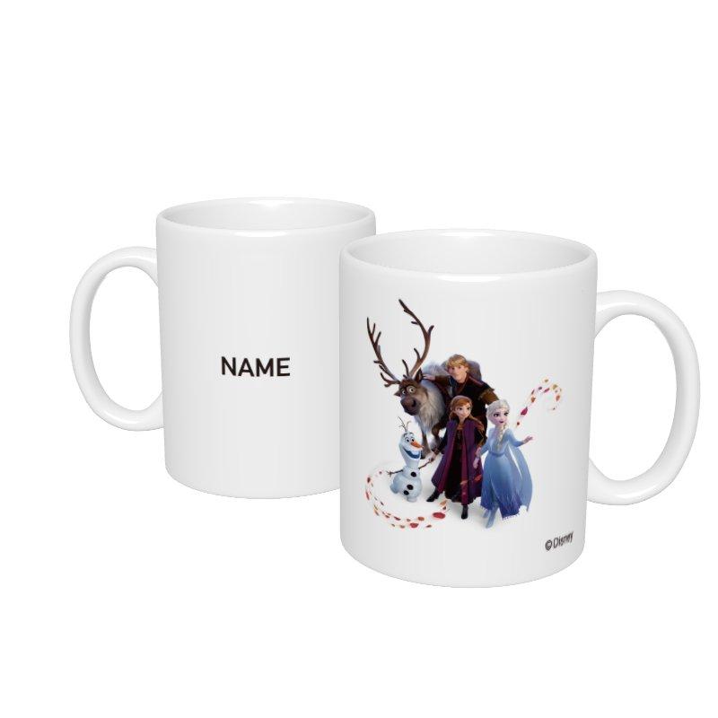 【D-Made】名入れマグカップ  アナと雪の女王2