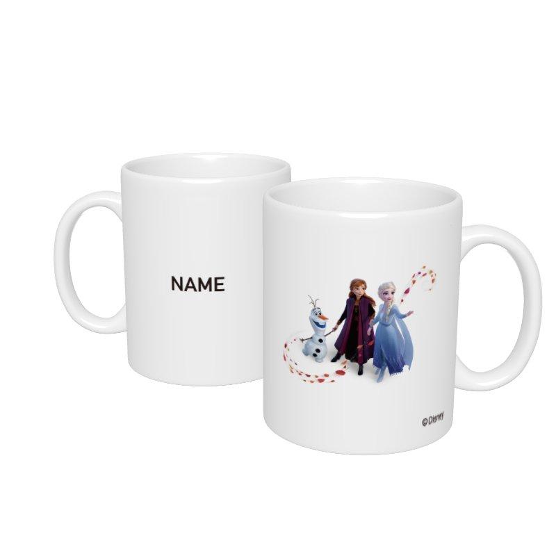 【D-Made】名入れマグカップ  アナと雪の女王2 アナ&エルサ&オラフ