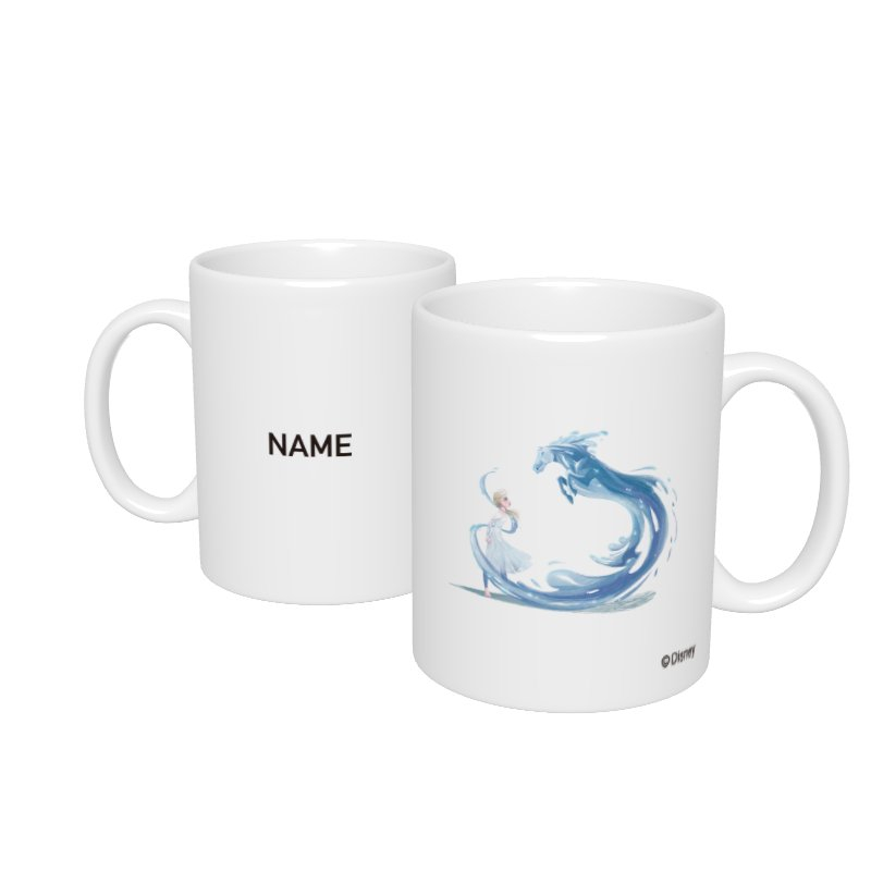 【D-Made】名入れマグカップ  アナと雪の女王2 エルサ
