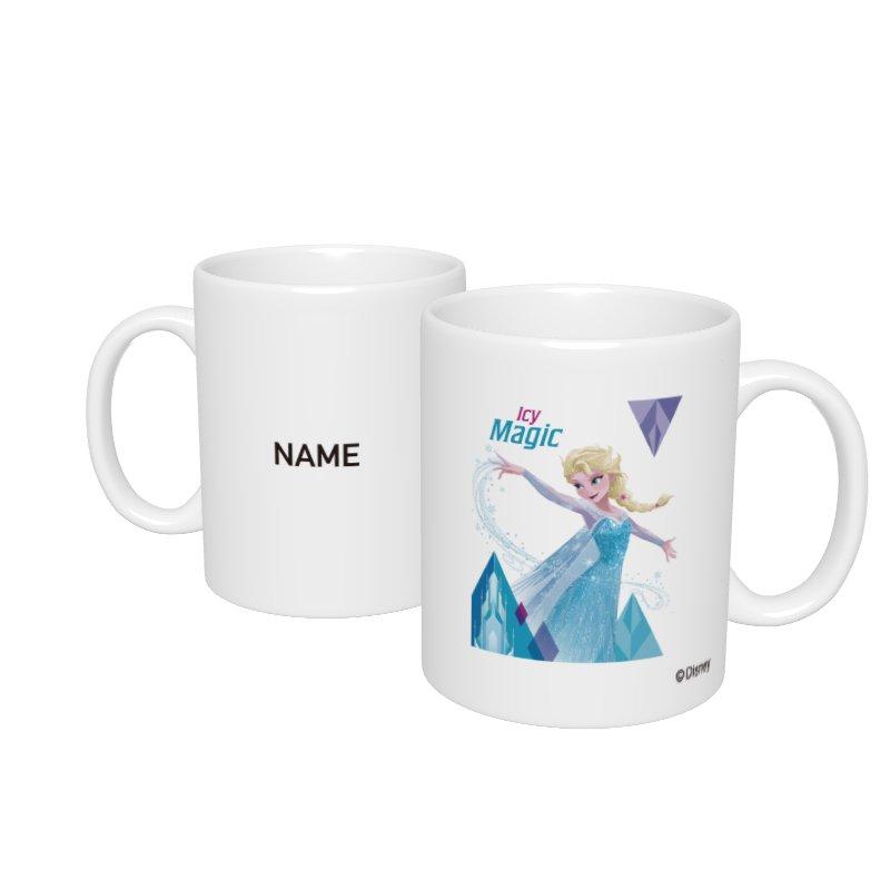 【D-Made】名入れマグカップ  アナと雪の女王 エルサ