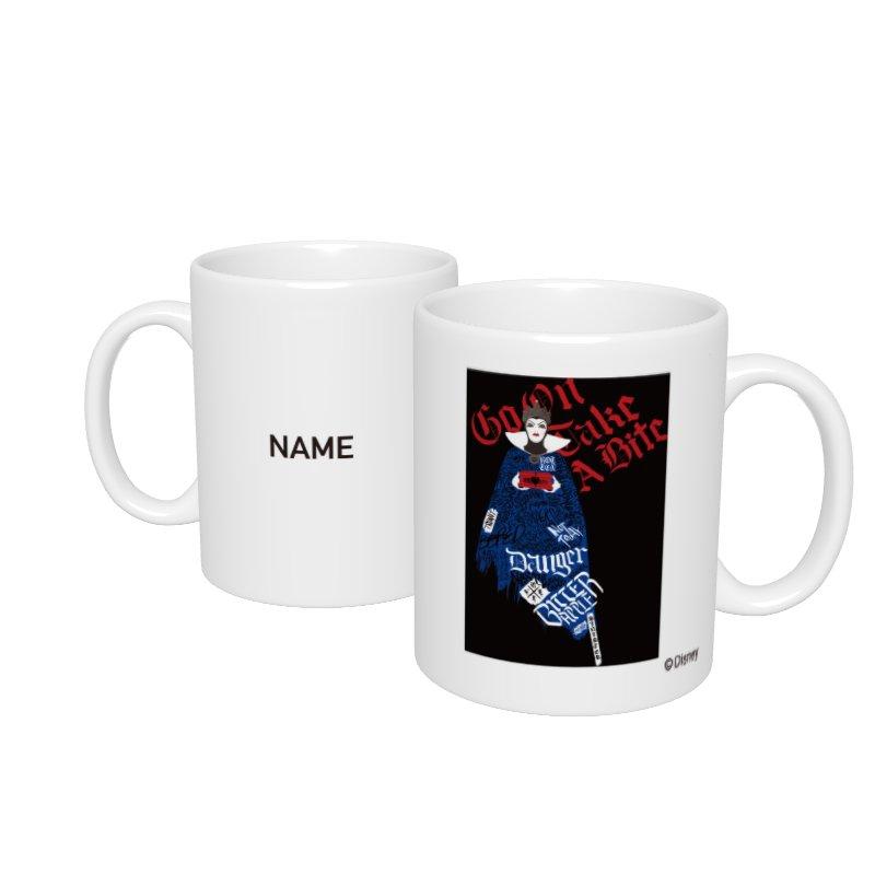 【D-Made】名入れマグカップ  白雪姫 女王 ヴィランズ