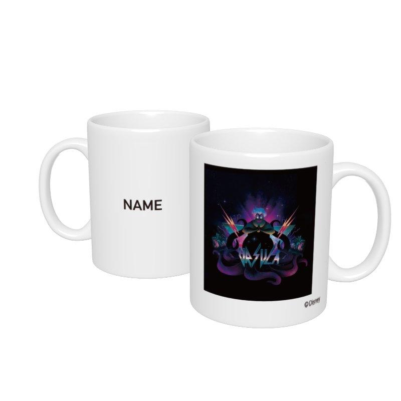 【D-Made】名入れマグカップ  リトル・マーメイド アースラ ヴィランズ