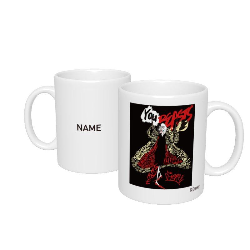 【D-Made】名入れマグカップ  101匹わんちゃん クルエラ ヴィランズ