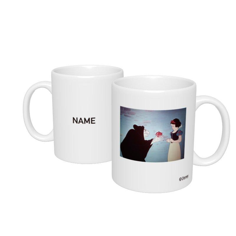 【D-Made】名入れマグカップ  白雪姫 ヴィランズ