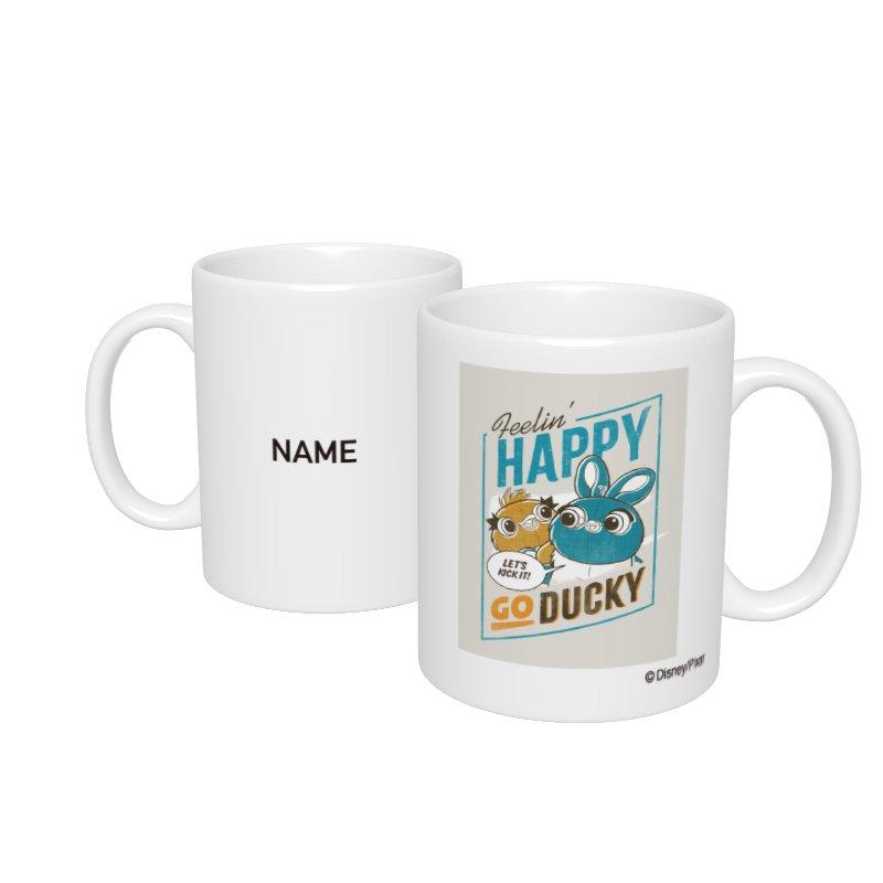 【D-Made】名入れマグカップ  トイストーリー ダッキー&バニー