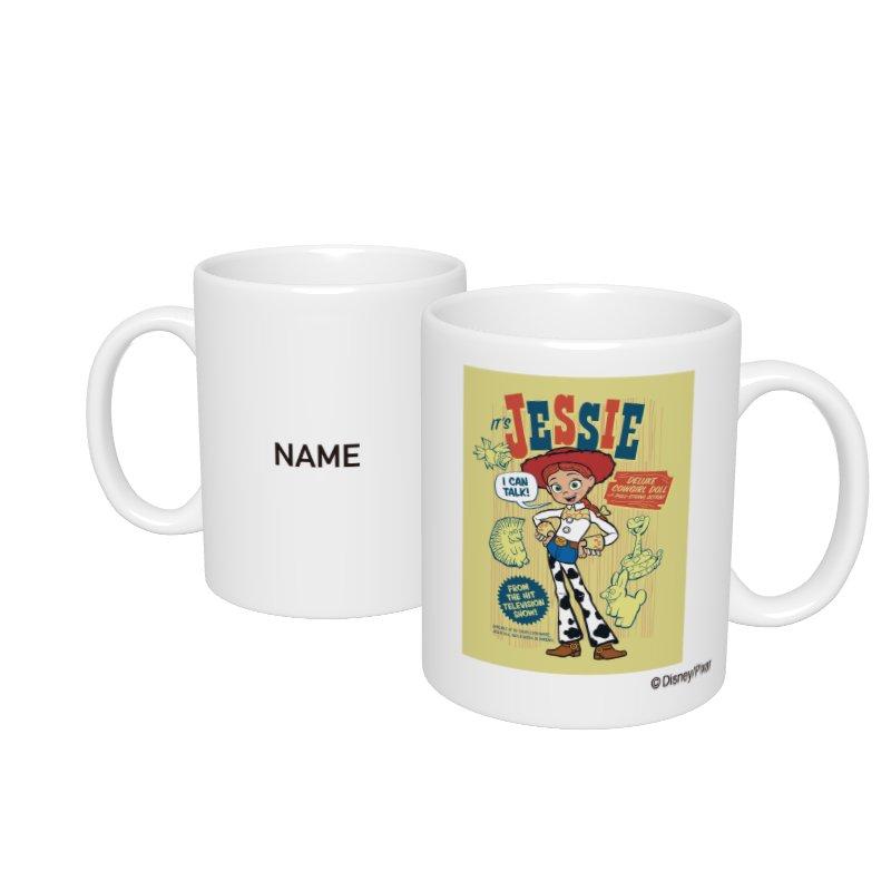 【D-Made】名入れマグカップ  トイ・ストーリー ジェシー