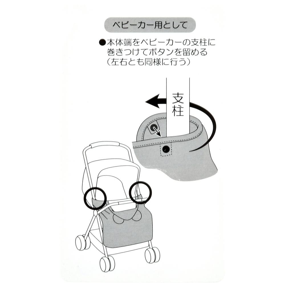 ミニー ブランケット フード Bokan