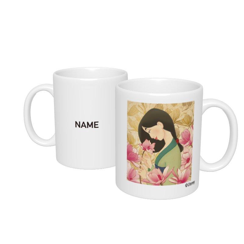 【D-Made】名入れマグカップ  ムーラン