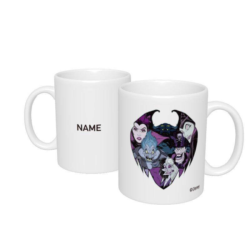 【D-Made】名入れマグカップ  ヴィランズ