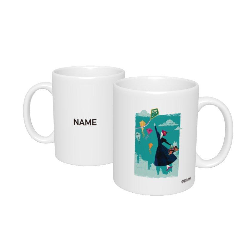 【D-Made】名入れマグカップ  メリー・ポピンズ