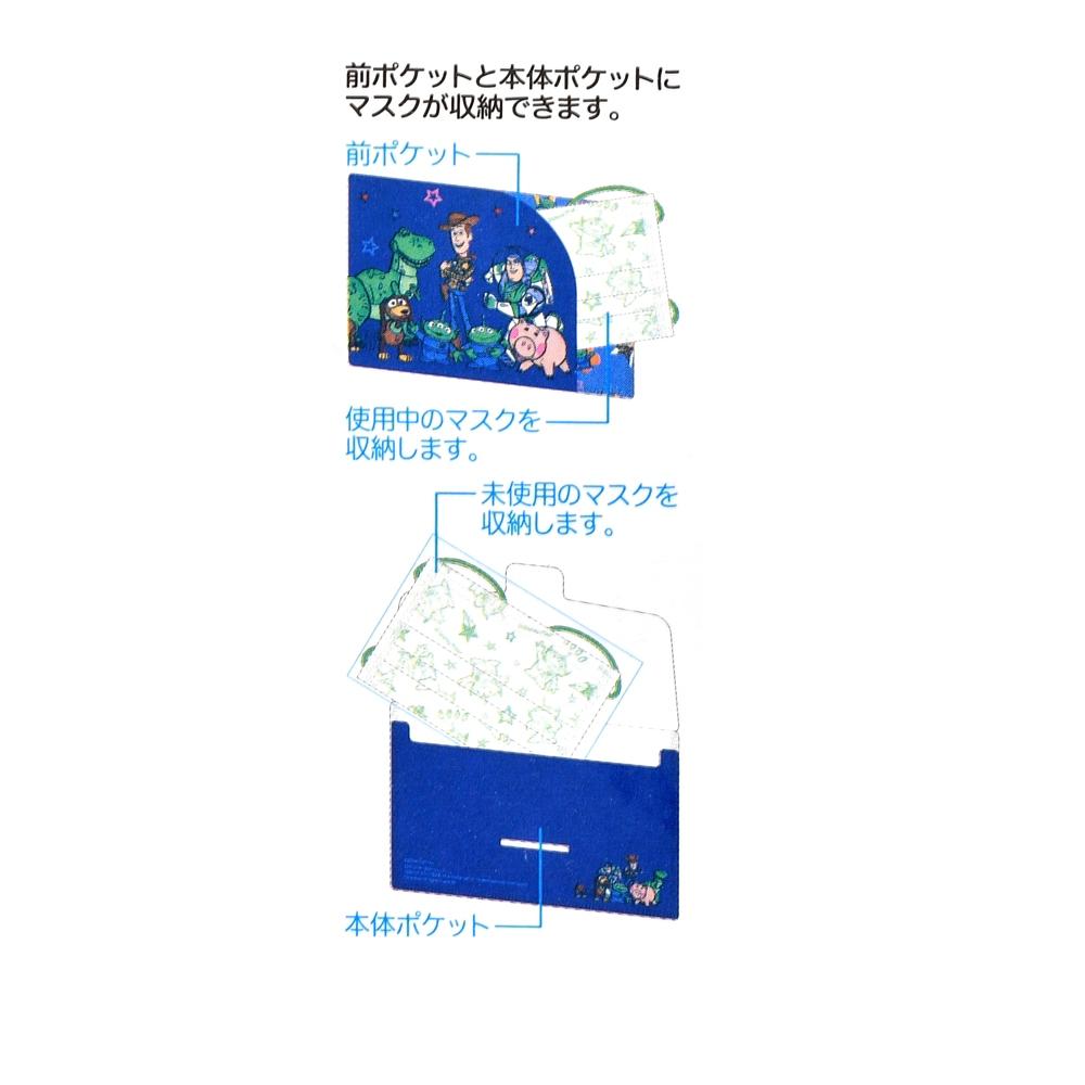 トイ・ストーリー キッズ用マスク・マスクケース セット