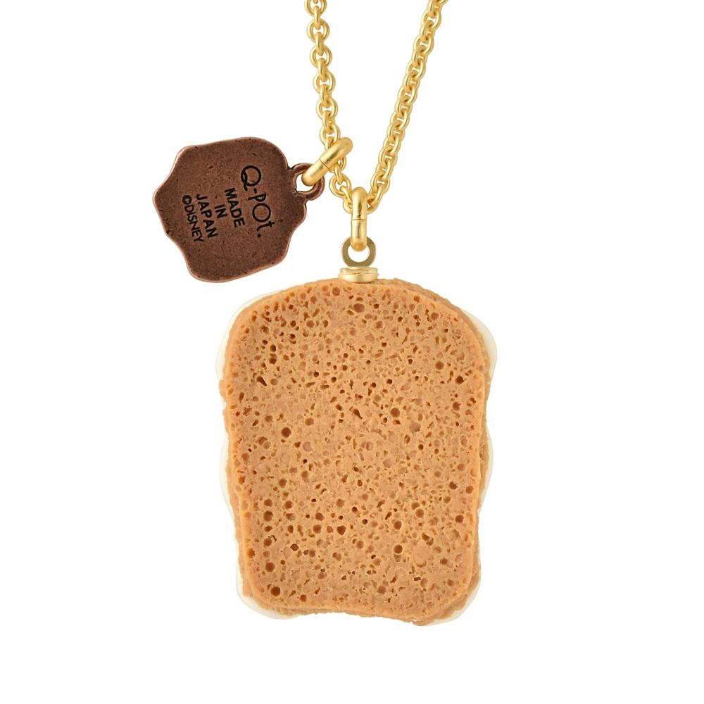 【キューポット】ツイステッドワンダーランド サバナクロー寮/ネックレス シュガークッキー