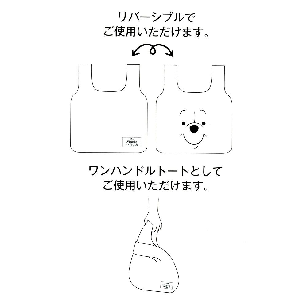 プーさん トートバッグ リバーシブル FuwaMoco