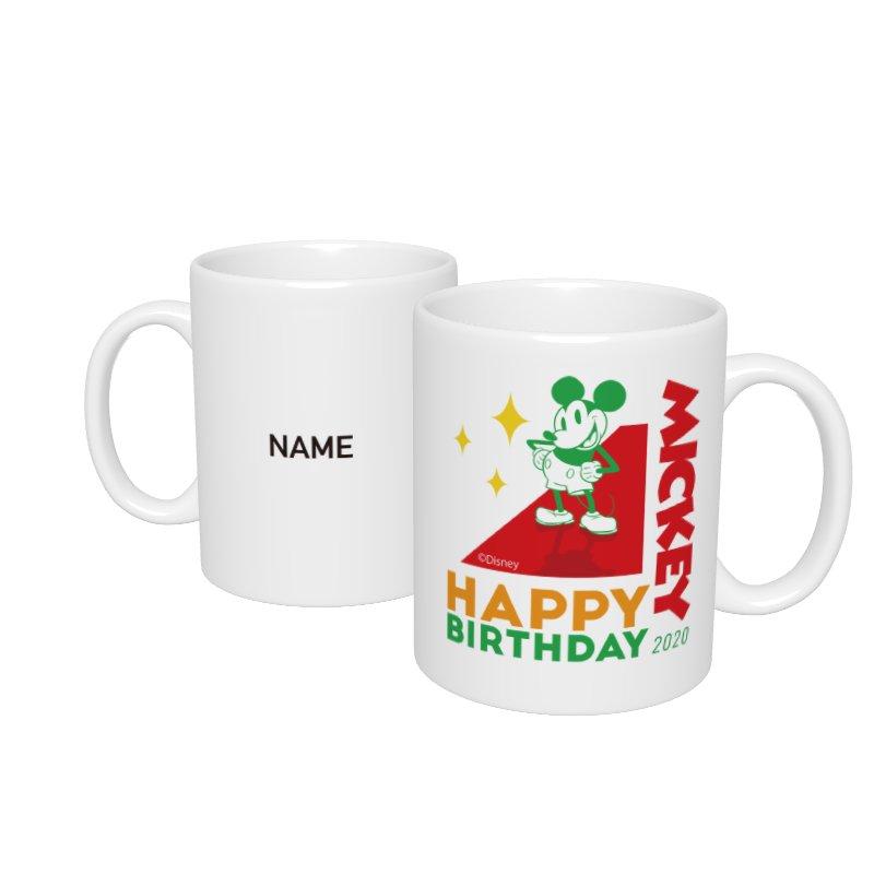 【D-Made】名入れマグカップ  ミッキー バースデー2020
