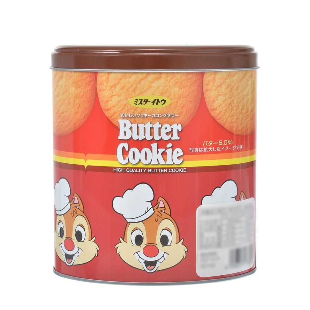 【ミスターイトウ】チップ&デール クッキー Chocochip Cookie