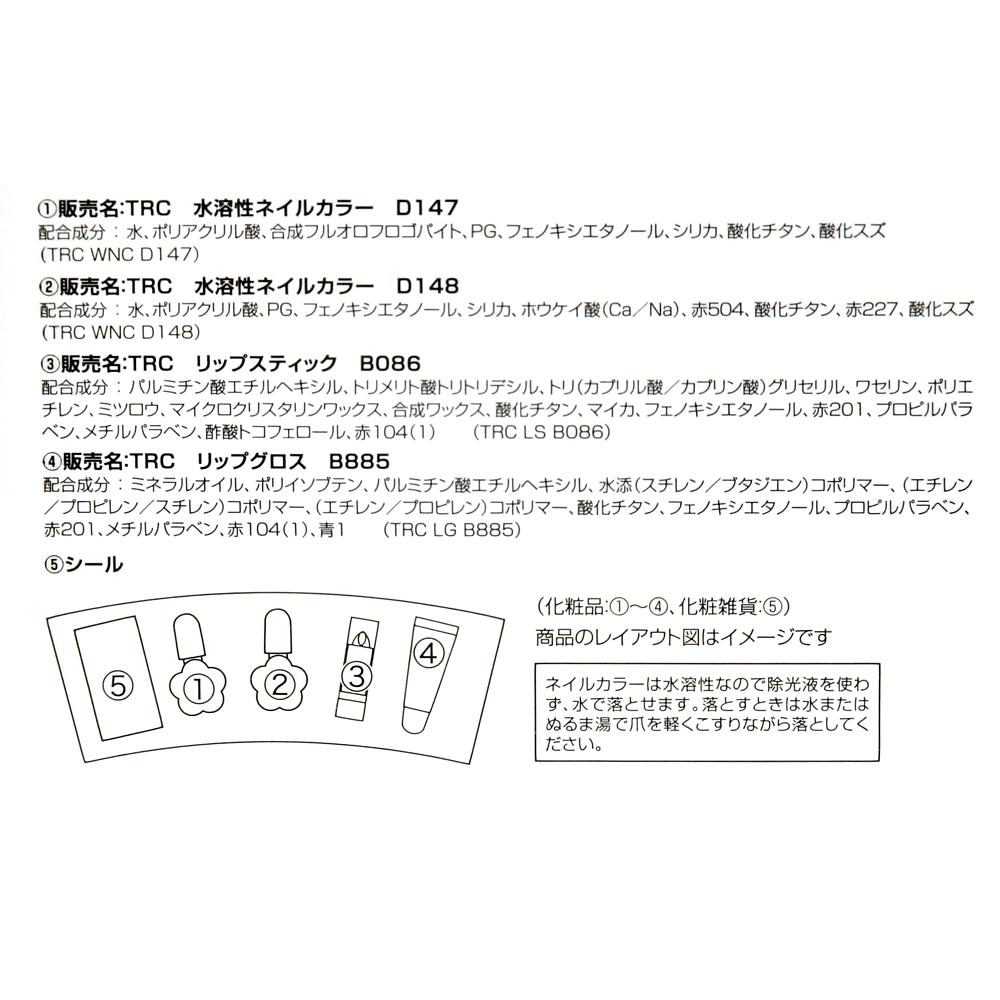エルサ&オラフ キッズ用コスメセット ネオンロゴ