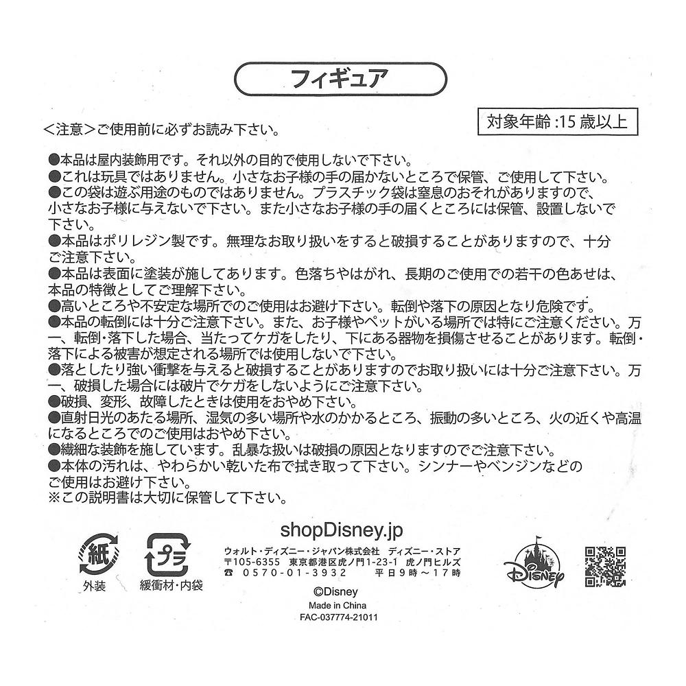 マリー、ベルリオーズ、トゥルーズ おしゃれキャット フィギュア Disney ARTIST COLLECTION by YUKO HIGUCHI