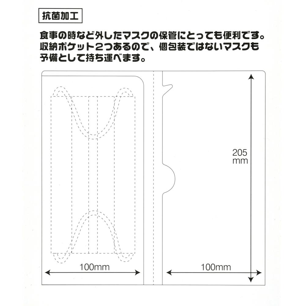 ドナルド マスクケース Kafun 2021