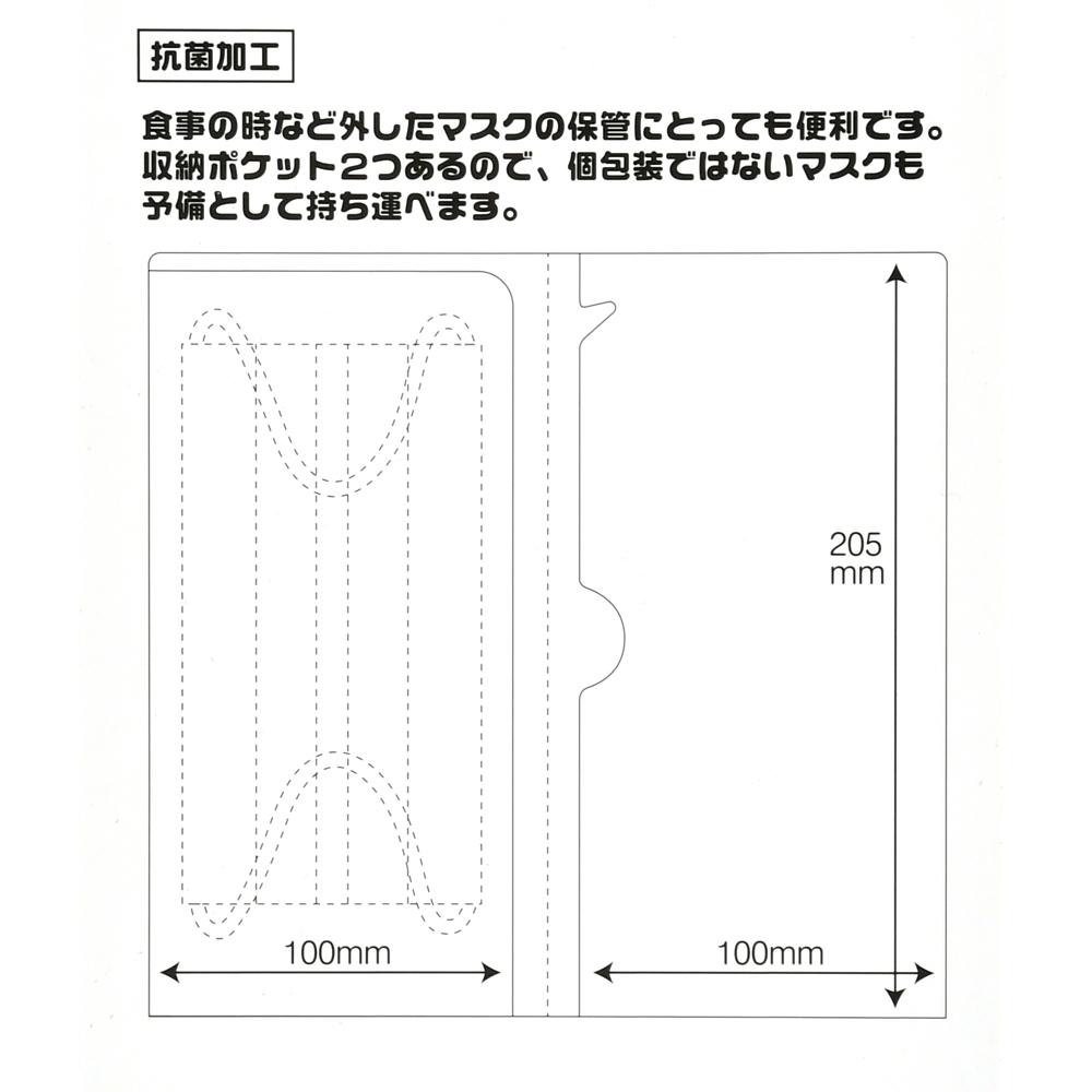 グーフィー マスクケース Kafun 2021