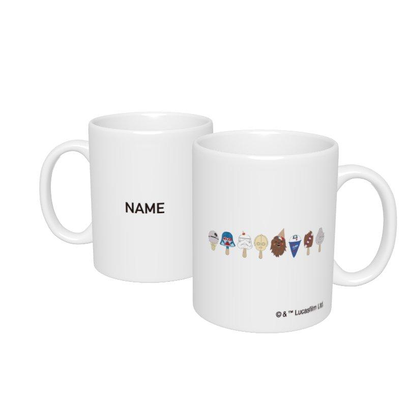 【D-Made】名入れマグカップ  スター・ウォーズ アイス