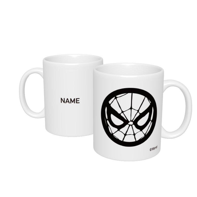 【D-Made】名入れマグカップ  MARVEL アイコン スパイダーマン