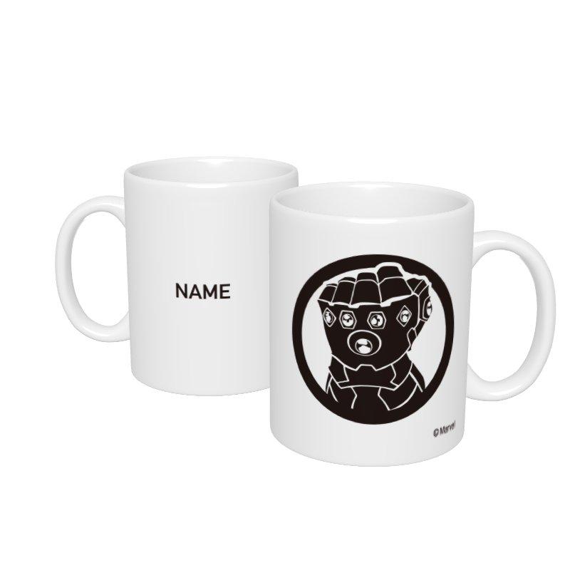 【D-Made】名入れマグカップ  MARVEL アイコン サノス