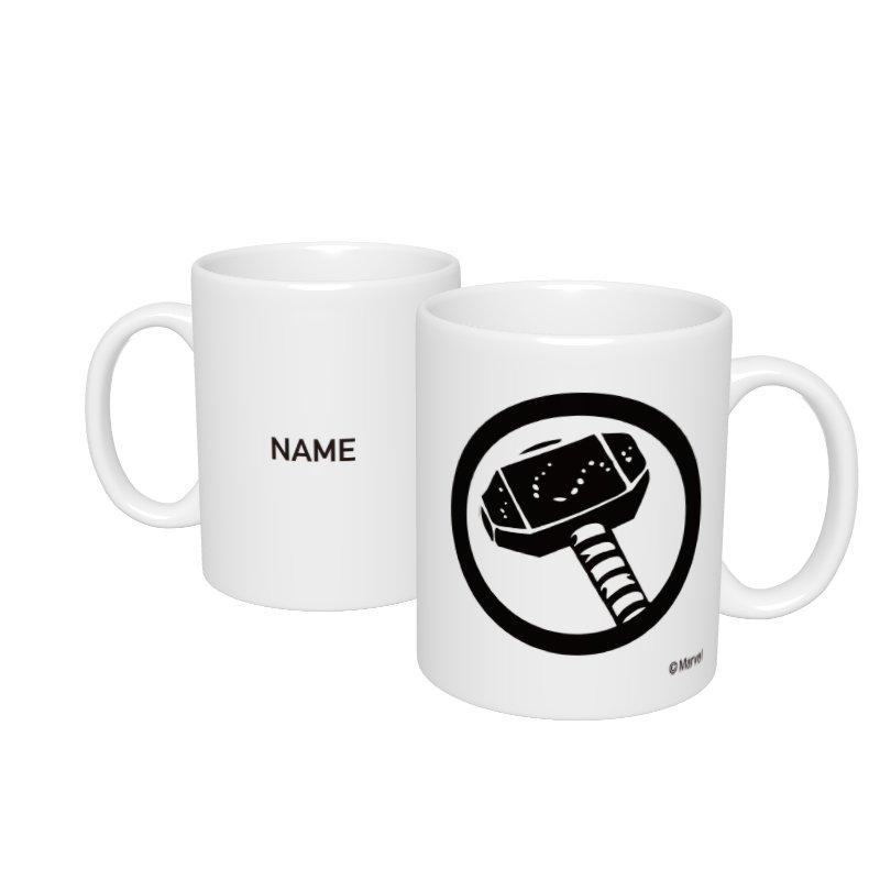 【D-Made】名入れマグカップ  MARVEL アイコン マイティ・ソー ソー