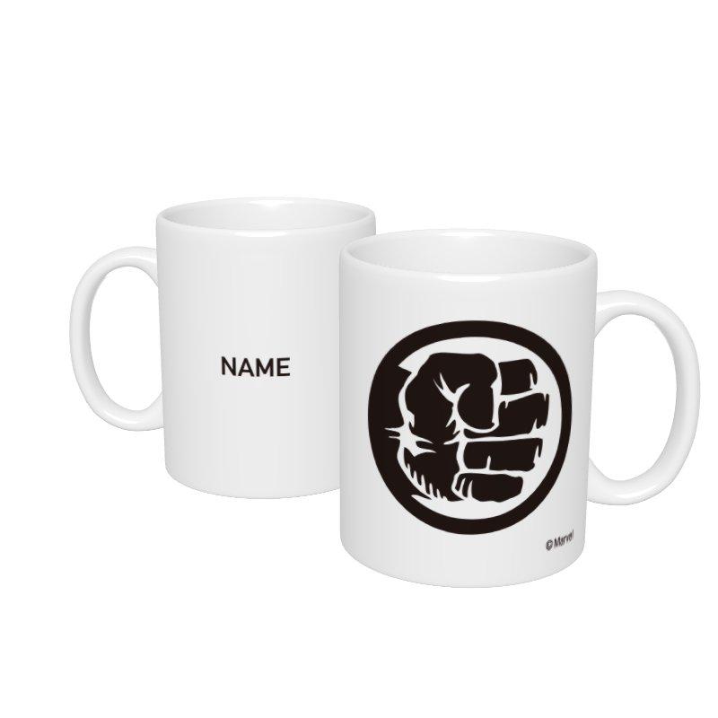 【D-Made】名入れマグカップ  MARVEL アイコン ハルク