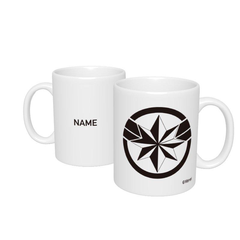 【D-Made】名入れマグカップ  MARVEL アイコン キャプテン・マーベル