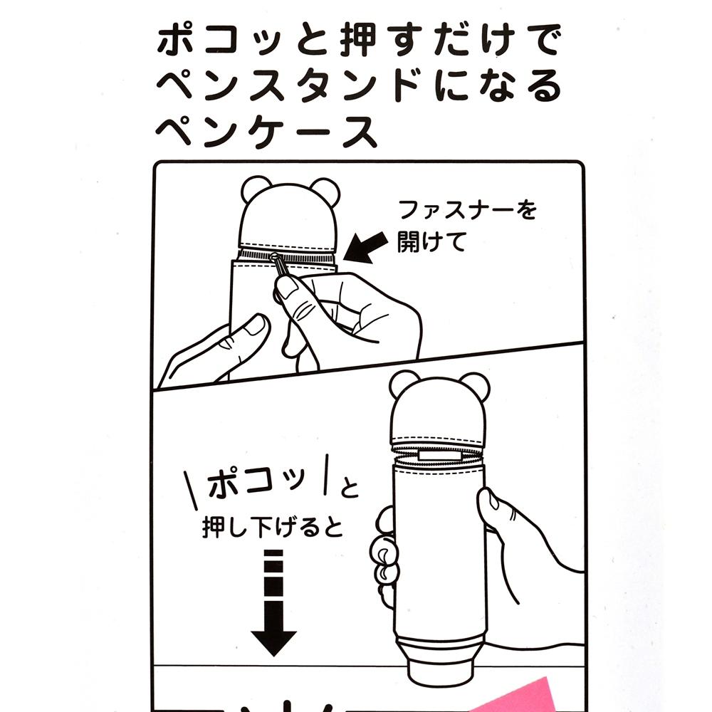 ミニー 筆箱・ペンケース ペンスタンド Ichigo 2021