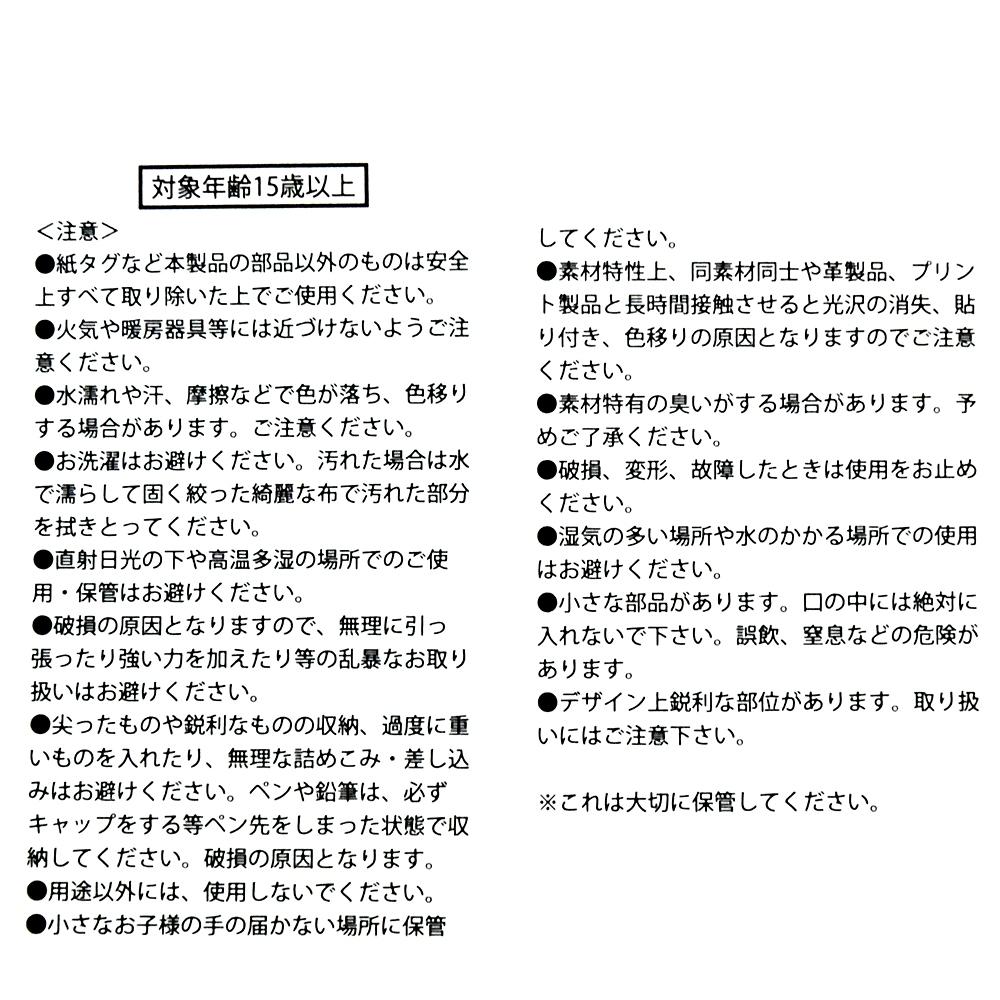 【KUM】ミッキー&ミニー 筆箱・ペンケース フラット