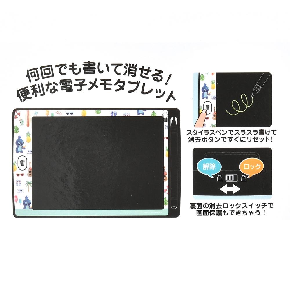 スティッチ 電子メモ タブレット suisai icon
