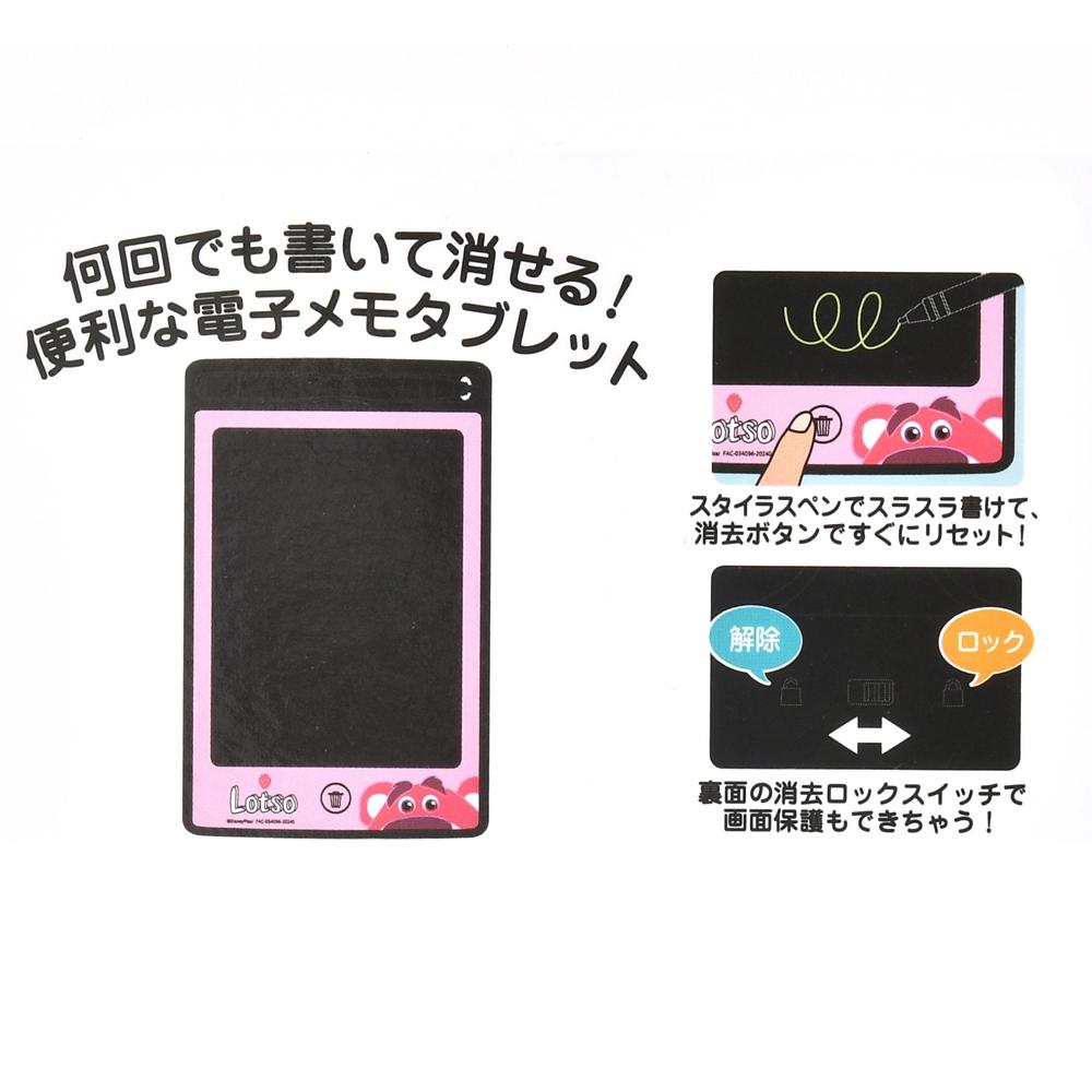ロッツォ 電子メモ(S) タブレット いちごPINK
