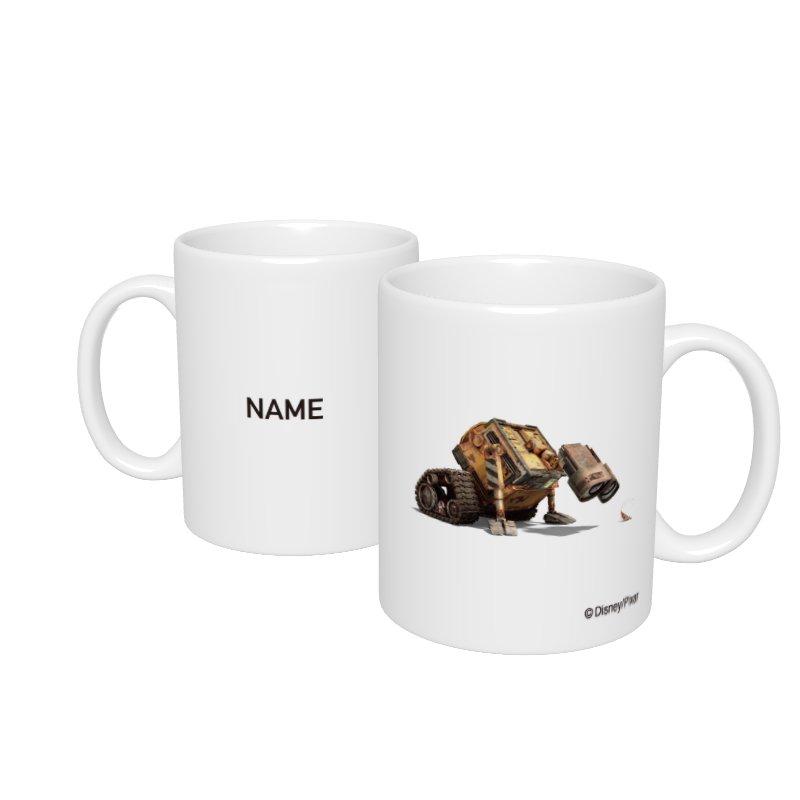 【D-Made】名入れマグカップ  ウォーリー&ハル