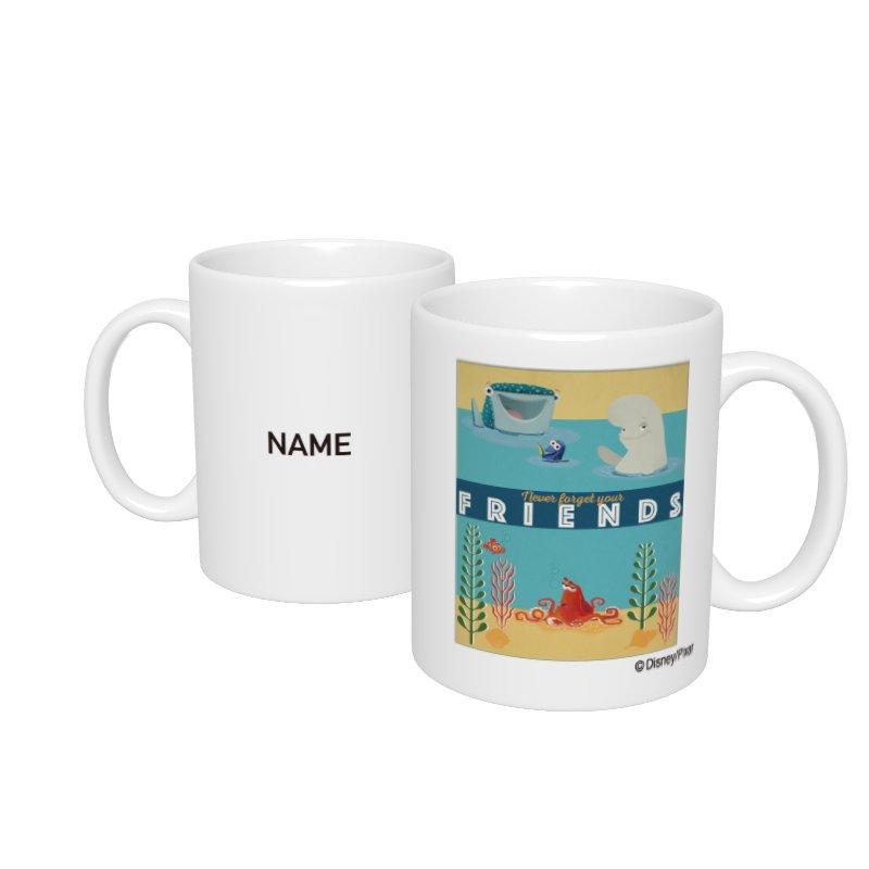 【D-Made】名入れマグカップ  ファインディング・ドリー