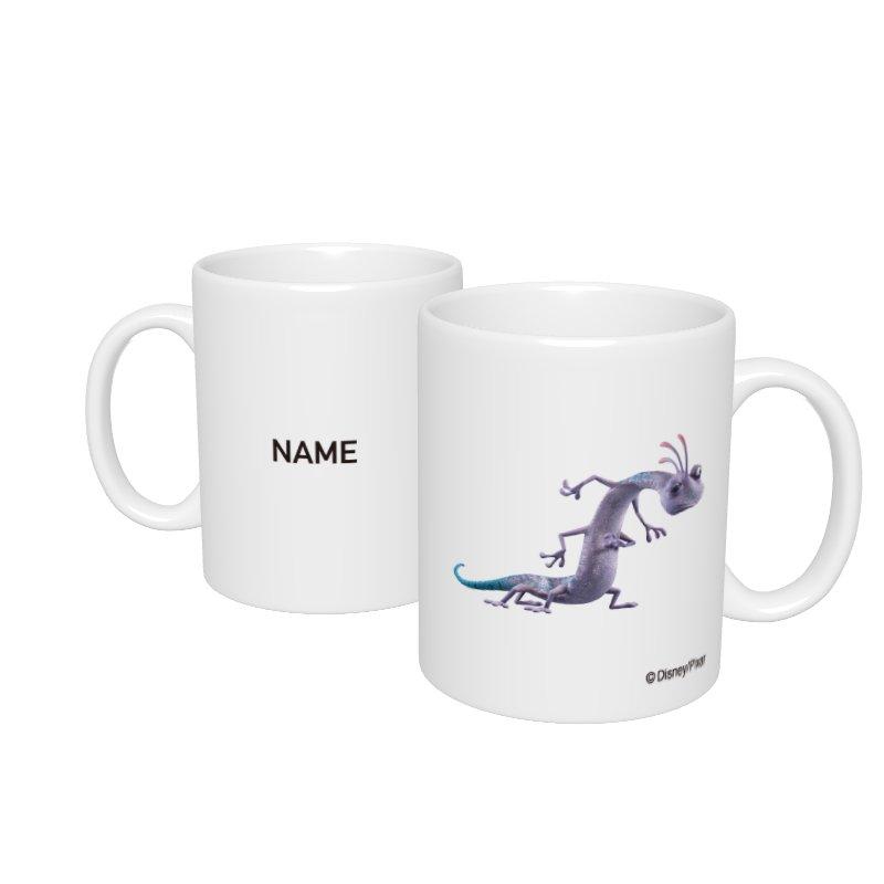 【D-Made】名入れマグカップ  モンスターズ・インク ランドール