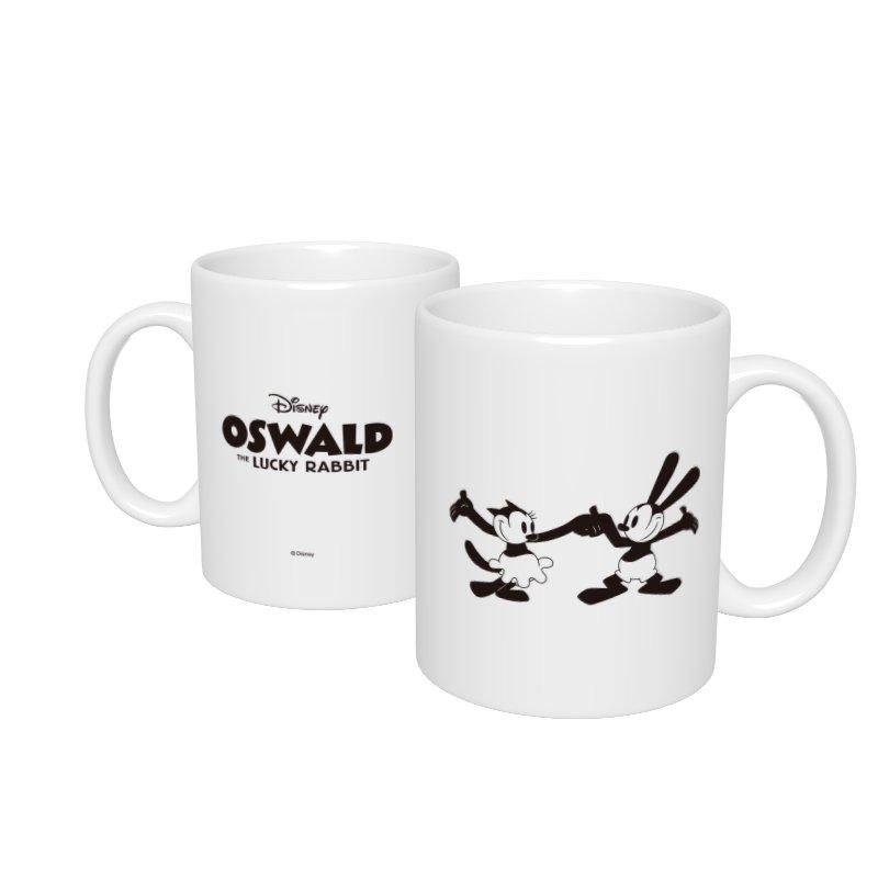 【D-Made】マグカップ  オズワルド&オルテンシア