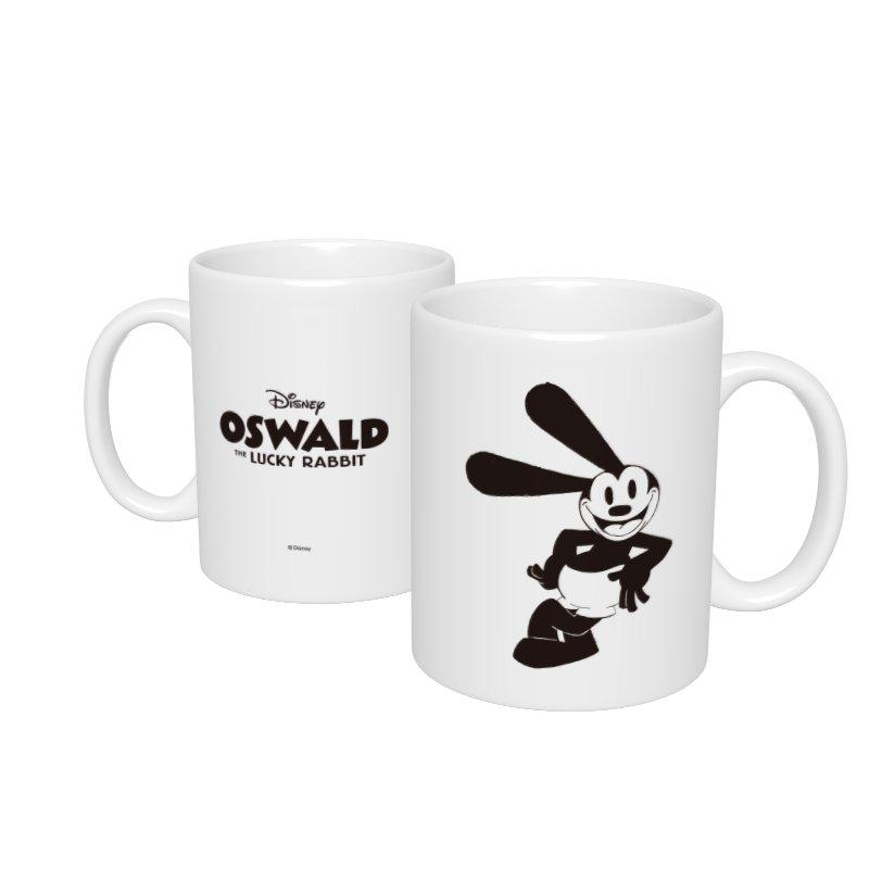 【D-Made】マグカップ  オズワルド
