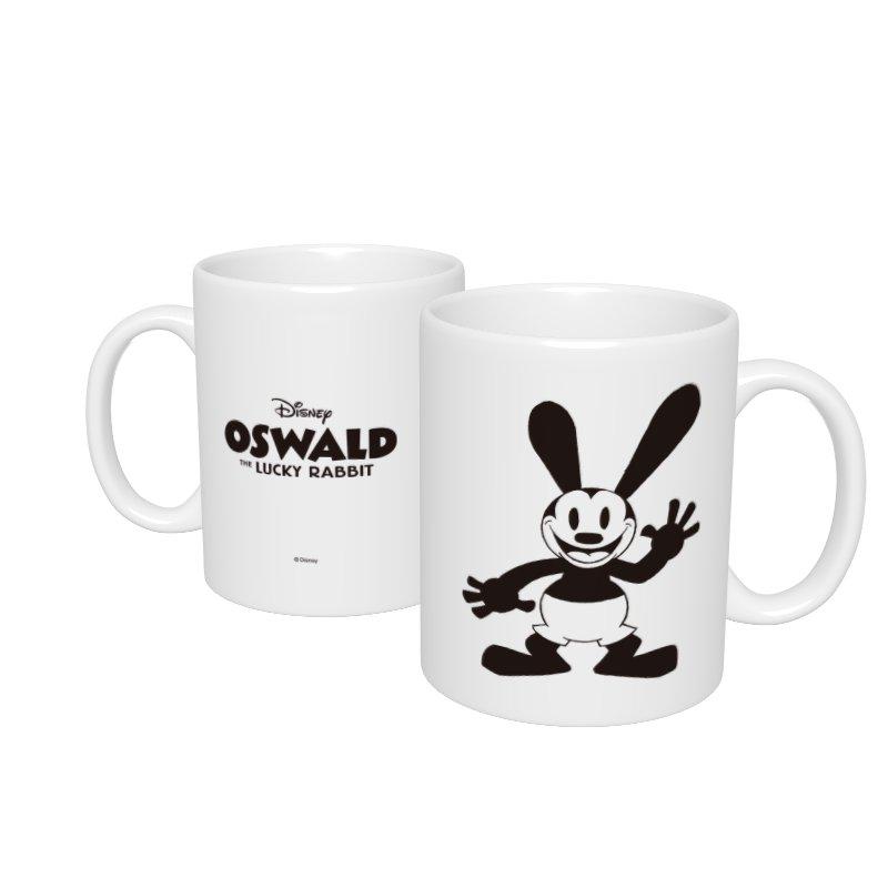 【D-Made】マグカップ  オズワルド・ザ・ラッキー・ラビット