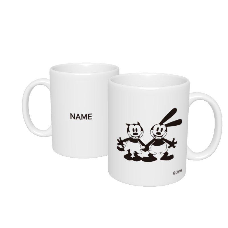 【D-Made】名入れマグカップ  オズワルド・ザ・ラッキー・ラビット&オルテンシア