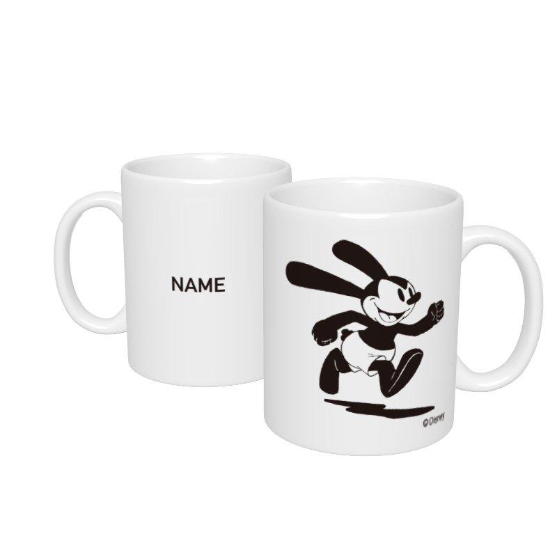 【D-Made】名入れマグカップ  オズワルド