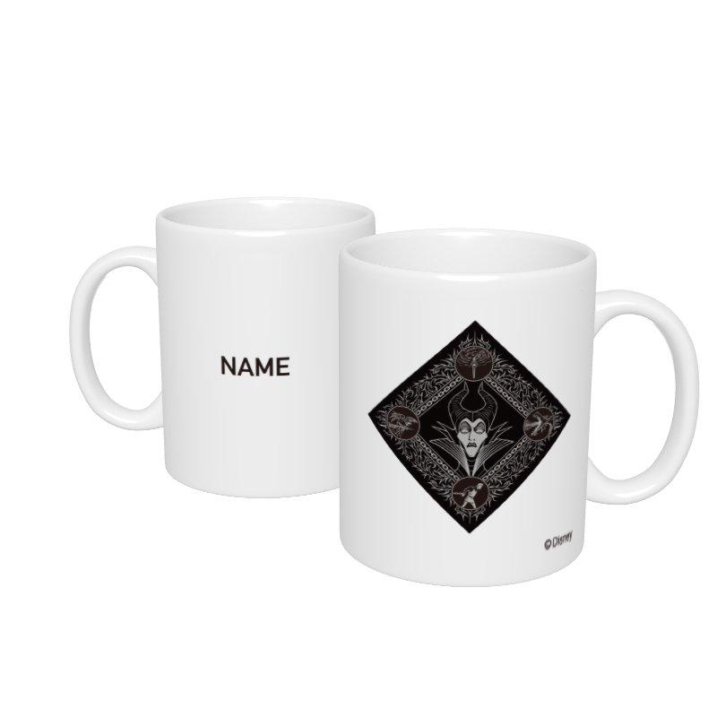 【D-Made】名入れマグカップ  眠れる森の美女 マレフィセント ヴィランズ