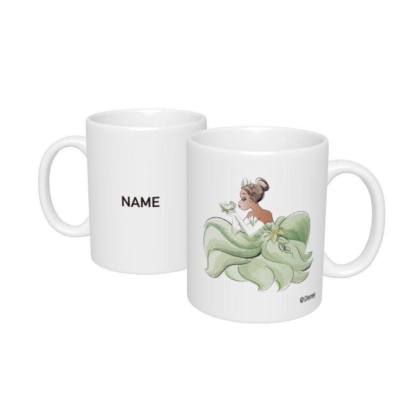 【D-Made】名入れマグカップ  プリンセスと魔法のキス ティアナ