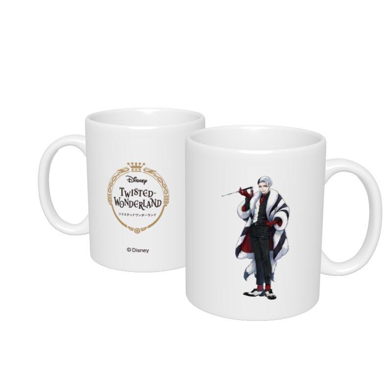 【D-Made】マグカップ  ツイステッドワンダーランド デイヴィス・クルーウェル