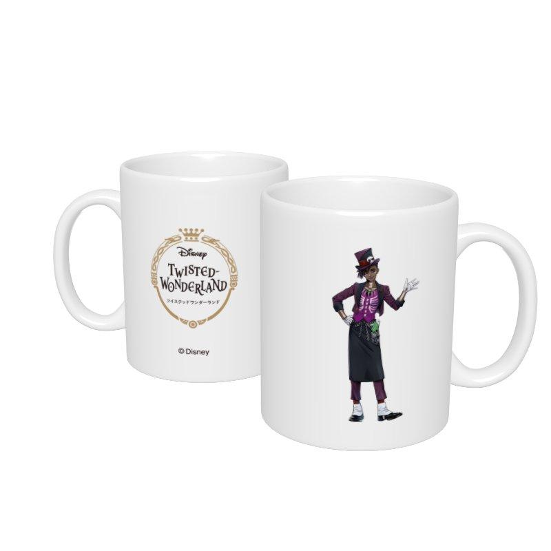 【D-Made】マグカップ  ツイステッドワンダーランド サム