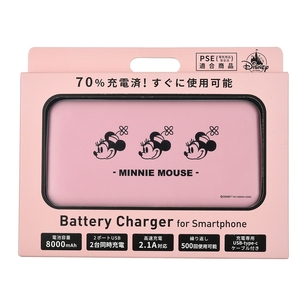 【送料無料】ミニー モバイルバッテリーチャージャー Gadget